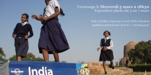 Exposition photo Inde